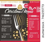 christmas restaurant menu... | Shutterstock .eps vector #746255773
