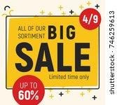 square promotional banner.... | Shutterstock .eps vector #746259613
