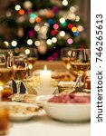 warm mood around dining table... | Shutterstock . vector #746265613
