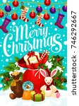 merry christmas greeting card... | Shutterstock .eps vector #746292667