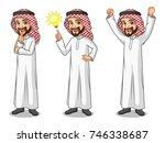 set of businessman saudi arab...   Shutterstock .eps vector #746338687