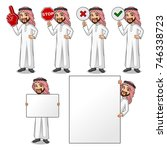 set of businessman saudi arab... | Shutterstock .eps vector #746338723