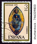 spain   circa 1975  a stamp... | Shutterstock . vector #746339803