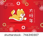 chinese new year. chinese... | Shutterstock .eps vector #746340307