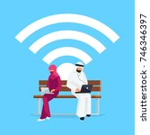 wi fi concept. young muslim... | Shutterstock . vector #746346397