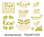 set of green and beige elements ... | Shutterstock .eps vector #746347153
