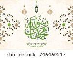 vector of mawlid al nabi.... | Shutterstock .eps vector #746460517