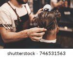 close up  master barber does... | Shutterstock . vector #746531563