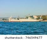 sevastopol  russia  crimea  ... | Shutterstock . vector #746549677