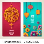 Stock vector  chinese new year greeting card poster or invitation design with paper cut sakura flowers 746578237