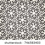 intersecting curved elegant... | Shutterstock .eps vector #746583403