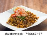 char kway teow.   | Shutterstock . vector #746663497