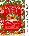 happy new year and merry... | Shutterstock .eps vector #746714413