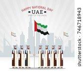 vector illustration united arab ... | Shutterstock .eps vector #746718943