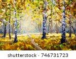 road in autumn forest  ... | Shutterstock . vector #746731723
