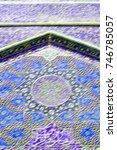 in iran  blur  islamic...   Shutterstock . vector #746785057