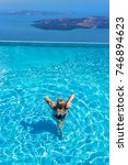woman enjoying relaxation in... | Shutterstock . vector #746894623