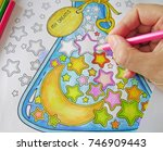 draw your dreams. photo of the... | Shutterstock . vector #746909443