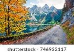 Colorful Autumn Scene Of...