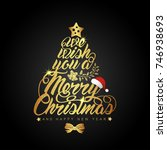 merry christmas and happy new... | Shutterstock .eps vector #746938693