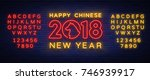 happy chinese new year 2018.... | Shutterstock .eps vector #746939917
