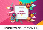 2018 Chinese New Year Greeting Card with Square Frame, Paper cut Flowers and Asian Clouds on Modern Geometric Background . Vector illustration. Hieroglyph Dog. Place for your Text. | Shutterstock vector #746947147