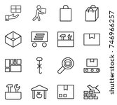 thin line icon set   gift ... | Shutterstock .eps vector #746966257