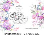 Stock vector design of wedding invitation 747089137