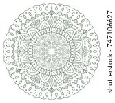 unique mandala henna tattoo... | Shutterstock .eps vector #747106627