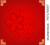 graphic flowers chinese style... | Shutterstock .eps vector #747170557