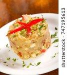 greek eggplant salad with... | Shutterstock . vector #747195613