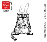 rabbit.funny cats as chinese... | Shutterstock .eps vector #747245863