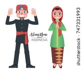 vector stock of abang none  the ... | Shutterstock .eps vector #747331993