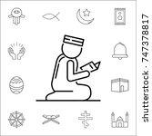 praying man icon. set of...   Shutterstock .eps vector #747378817