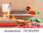 household items. household... | Shutterstock . vector #747391993