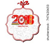 2018 happy new year. greeting... | Shutterstock . vector #747620653