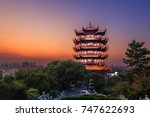 yellow crane tower at twilight  ... | Shutterstock . vector #747622693