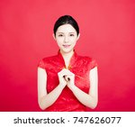 asian woman in chinese... | Shutterstock . vector #747626077