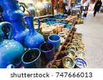 isfahan  iran   october 06 ... | Shutterstock . vector #747666013