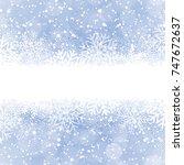 winter background | Shutterstock .eps vector #747672637