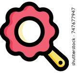 baby beanbag vector icon. cute ... | Shutterstock .eps vector #747677947