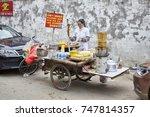 lijiang  yunnan  china  ... | Shutterstock . vector #747814357