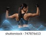 sport  fitness  bodybuilding ... | Shutterstock . vector #747876613