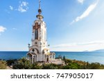 Travel To Crimea   Exterior Of...