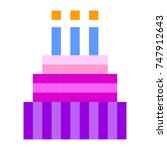 birthday cake pixel art cartoon ... | Shutterstock . vector #747912643