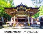 Stock photo shinto shrine 747963037