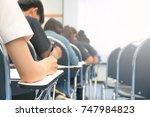 hands university student... | Shutterstock . vector #747984823