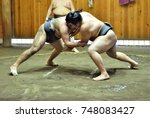 sumo fighters and sumo... | Shutterstock . vector #748083427