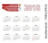 calendar 2018 in spanish... | Shutterstock .eps vector #748119913