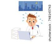 doctor working until midnight | Shutterstock .eps vector #748145743